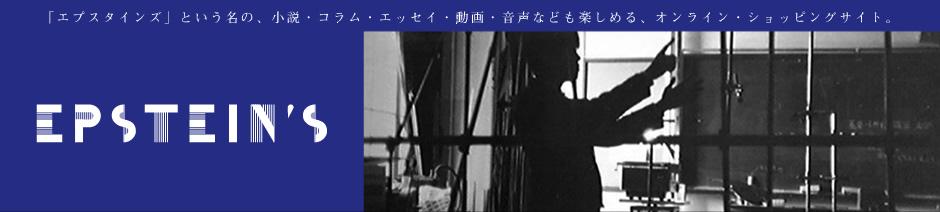 ヴィラ・コーポ笹野101号室について  |  エプスタインズ