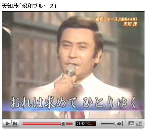 SHIGERU_VOCAL