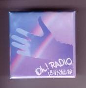 badge-kiyoshi-OhRadio