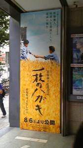ichimai