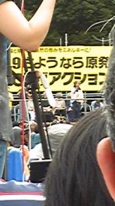 keiko-ochiai