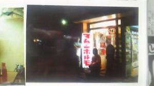 okinawa (18)