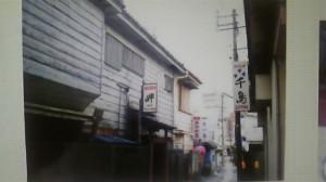 okinawa (32)