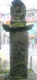 oyamado
