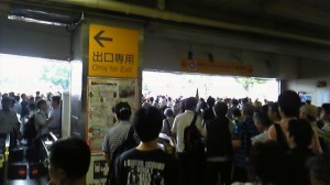 sendagaya-station