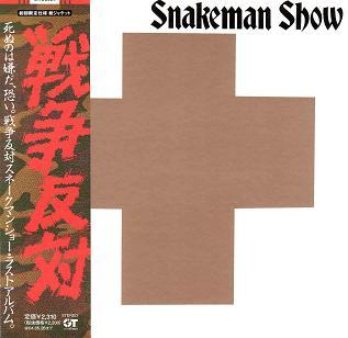 sneakman-show